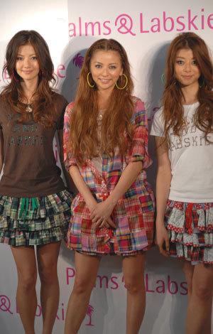 Karina sisters